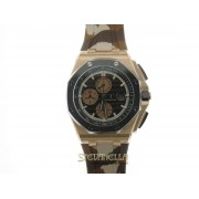 Audemars Piguet Royal Oak Offshore Chronograph Camouflage ref. 26401RO oro rosa 18kt nuovo