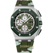 Audemars Piguet Royal Oak Offshore Chronograph Green Camouflage 26400SO.OO.A055CA.01 nuovo