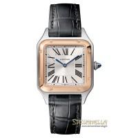 Cartier Santos Dumont Small ref. W2SA0012 nuovo